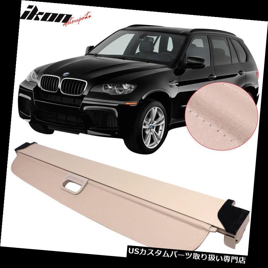 リアーカーゴカバー 07-13 BMW X 5 Tonneauカバーベージュ後部貨物カバー引き込み式 - PUレザーにフィット Fits 07-13 BMW X5 Tonneau Cover Beige Rear Cargo Cover Retractable - PU Leather