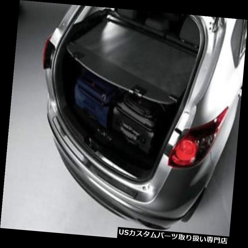 リアーカーゴカバー マツダCX-5格納式貨物カバー2013 2014 2015 2015 2016 KD33-V1-350A Mazda CX-5 Retractable Cargo Cover 2013 2014 2015 2016 KD33-V1-350A