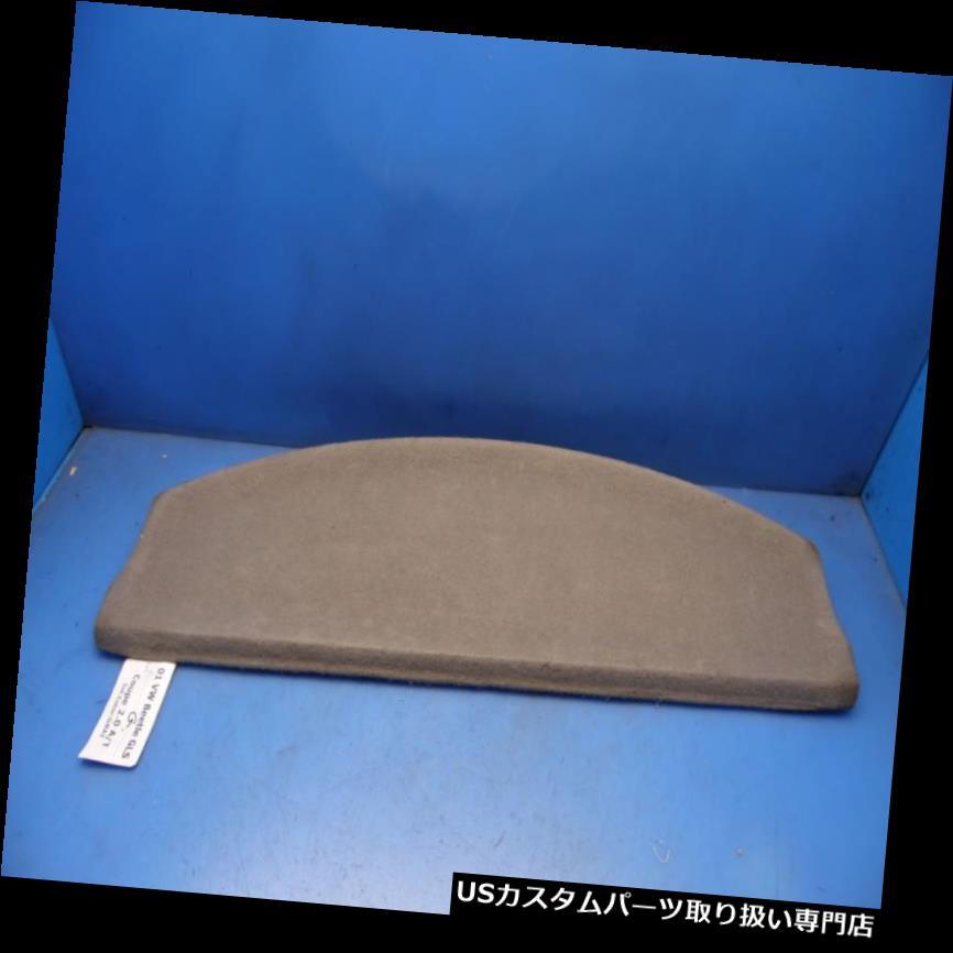リアーカーゴカバー 98-05 VWビートルOEMリアカーゴカバーパネルグレーハッチバック部品番号1C0 867 769 C 98-05 VW Beetle OEM rear cargo cover panel Gray Hatchback Part # 1C0 867 769 C