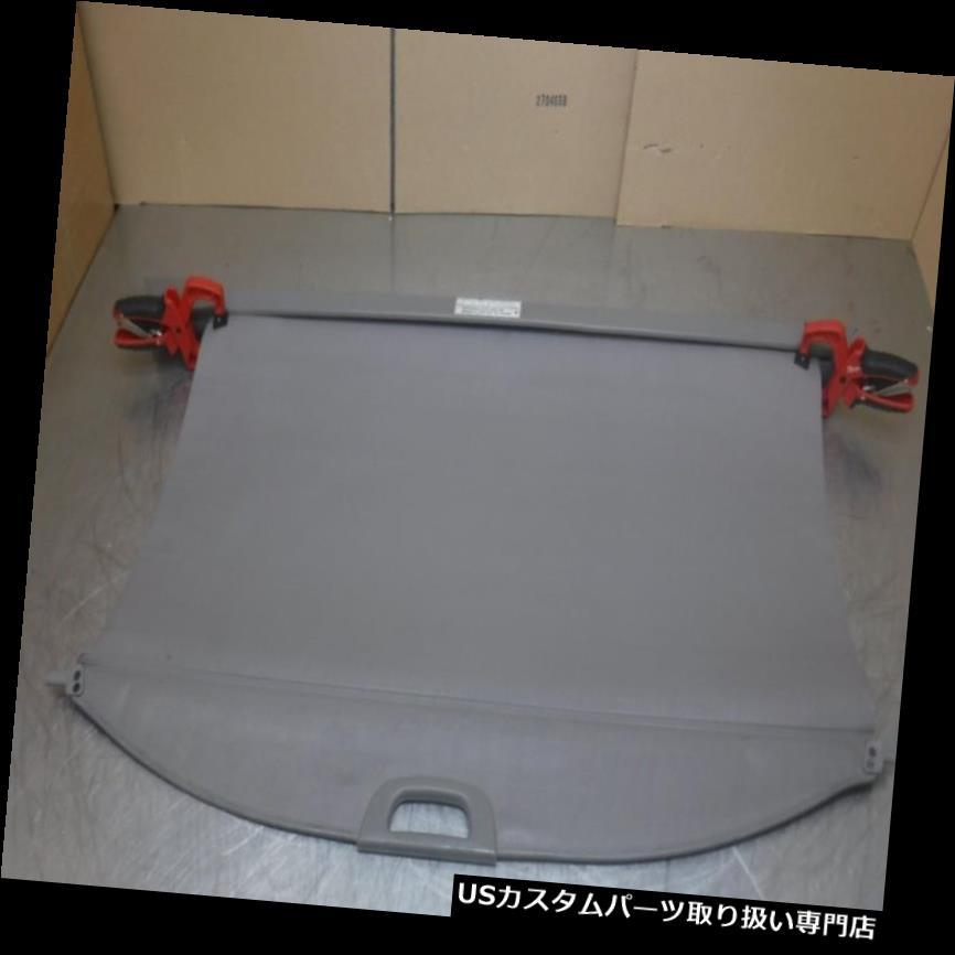 リアーカーゴカバー フォードトーラスマーキュリーセーブルワゴンリアカーゴサンカバーシェードプライバシー96-07 Ford Taurus Mercury Sable Wagon Rear Cargo Sun Cover Shade Privacy  96-07