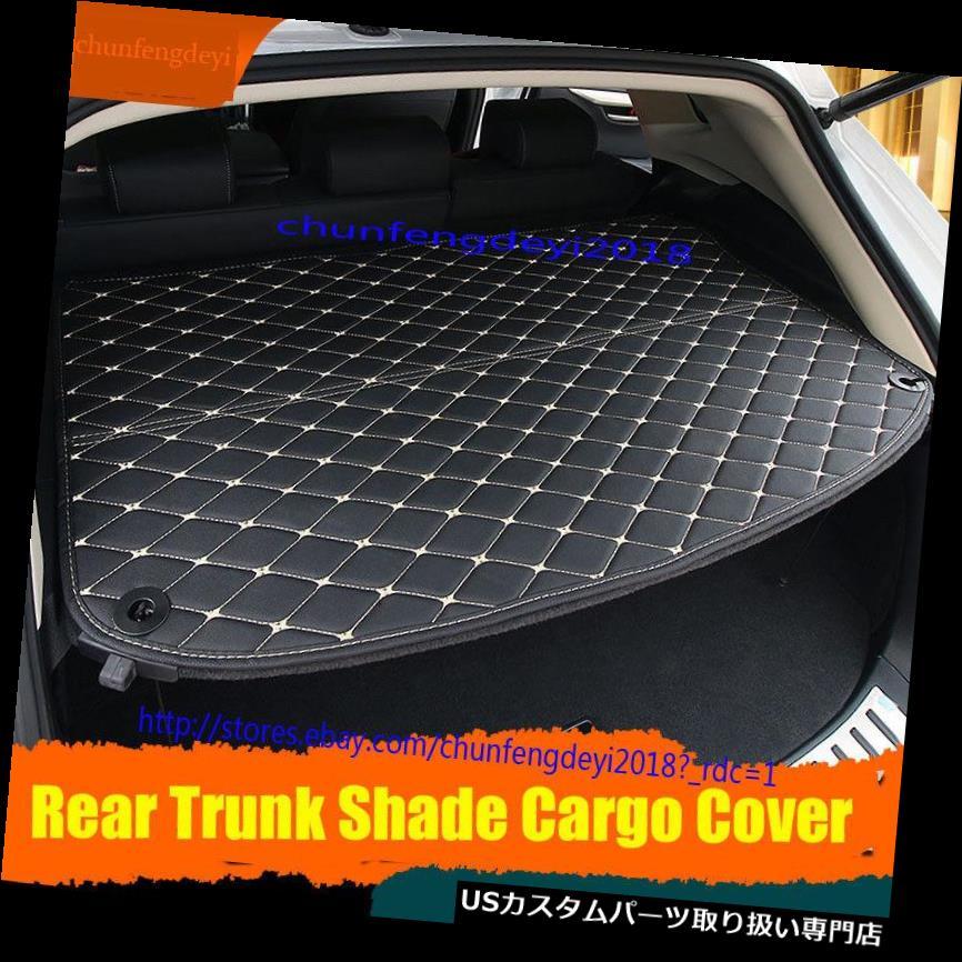 リアーカーゴカバー LEXUS NX200 NX200T NX300Hリアトランクシェードカーゴカバーシールド2015-2016用 For LEXUS NX200 NX200T NX300H Rear Trunk Shade Cargo Cover Shield 2015-2016
