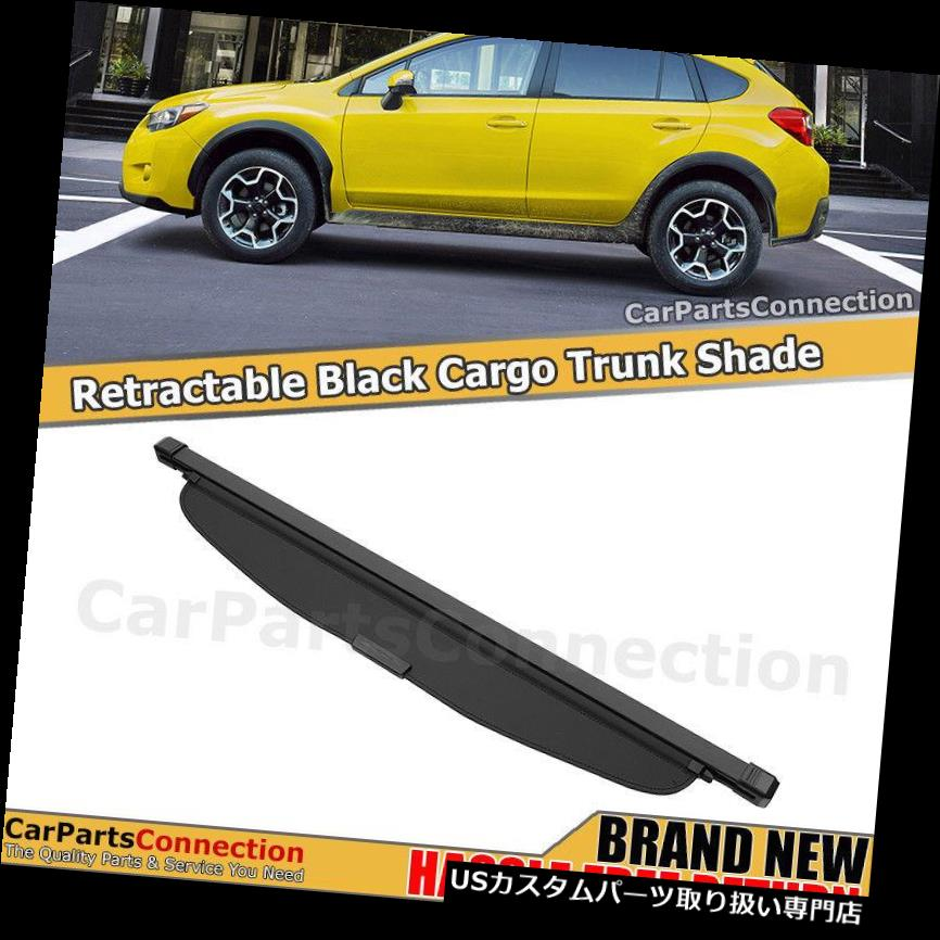 リアーカーゴカバー Subaru XVのための引き込み式の黒い貨物カバー後部トランクの保証プライバシー13-17 Retractable Black Cargo Cover Rear Trunk Security Privacy 13-17 For Subaru XV