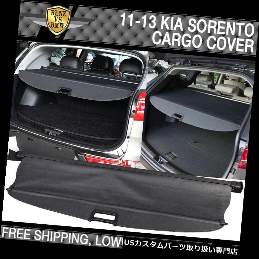リアーカーゴカバー 11-13 Kia Sorento OE格納式後部貨物セキュリティトランクカバーブラック用フィット Fit For 11-13 Kia Sorento OE Retractable Rear Cargo Security Trunk Cover Black