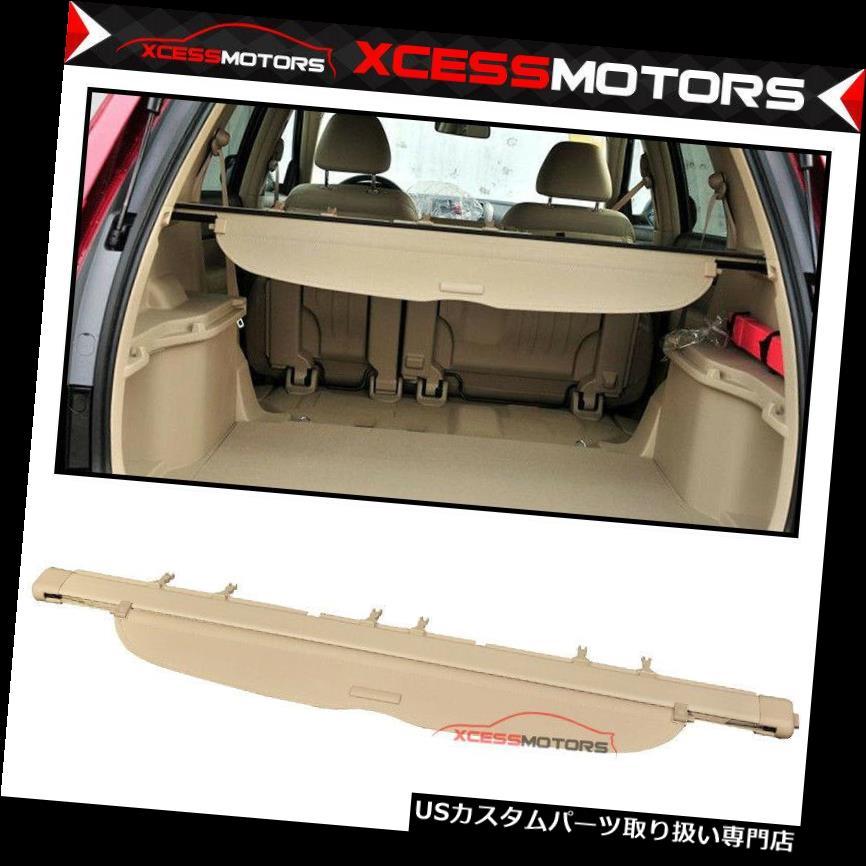 リアーカーゴカバー 07-11ホンダCRV OEスタイル格納式ベージュ後部貨物セキュリティトランクカバーにフィット Fit 07-11 Honda CRV OE Style Retractable Beige Rear Cargo Security Trunk Cover