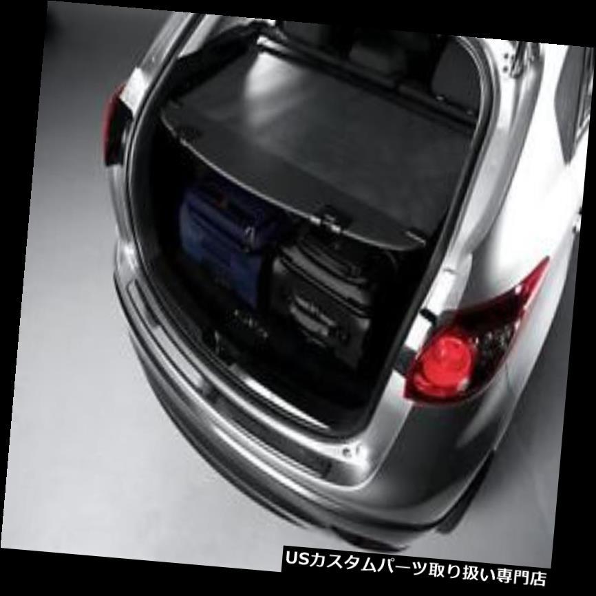 リアーカーゴカバー 2013 - 2016.5マツダCX-5純正OEM格納式カーゴカバーKD33-V1-350 2013 - 2016.5 Mazda CX-5 Genuine OEM Retractable Cargo Cover KD33-V1-350