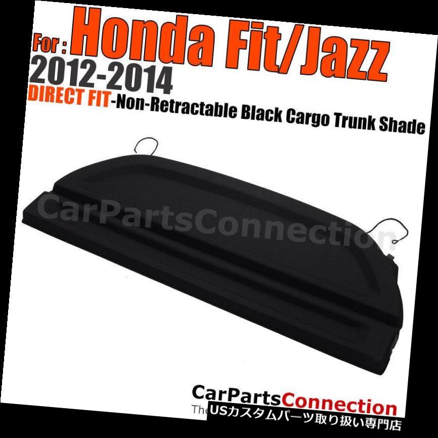 リアーカーゴカバー BLK非リトラクタブル eホンダフィットジャズ用カーゴカバートランクセキュリティブラインド12-14 BLK Non-Retractable Cargo Cover Trunk Security Blind 12-14 For Honda Fit Jazz