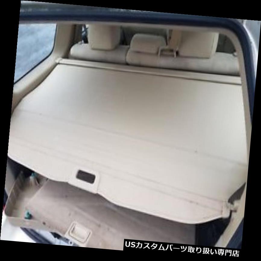 リアーカーゴカバー 2003-2008スバルフォレスターカーゴセキュリティカバータンOEM 03 04 05 06 07 08 2003-2008 Subaru Forester Cargo Security Cover Tan OEM 03 04 05 06 07 08