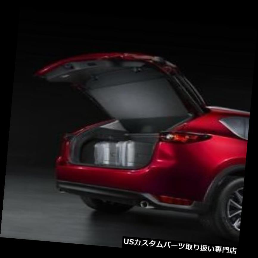 リアーカーゴカバー 2017マツダCX-5純正OEM格納式カーゴカバーKB7W-V1-350 2017 Mazda CX-5 Genuine OEM Retractable Cargo Cover KB7W-V1-350