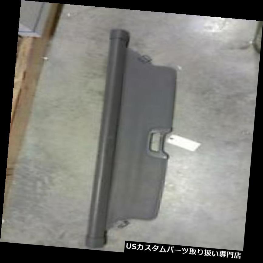 リアーカーゴカバー 02 03 04いすゞAxiomリヤカーゴシェードカバーOEMグレー 02 03 04 Isuzu Axiom Rear Cargo Shade Cover OEM Gray