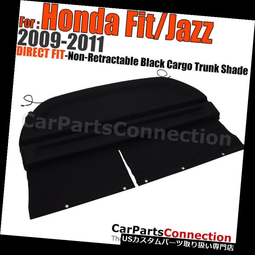 リアーカーゴカバー 09-11ホンダフィットジャズ用の引き込み式 eブラックカーゴカバートランクラゲッジシェード Non-Retractable Black Cargo Cover Trunk Luggage Shade For 09-11 Honda Fit Jazz