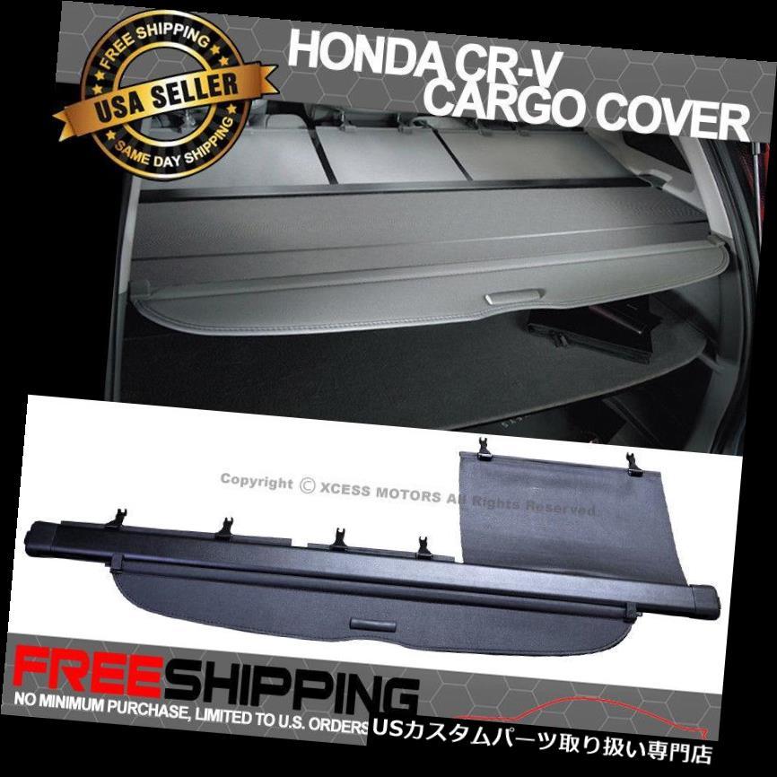 リアーカーゴカバー 07-11ホンダCRV OEスタイル格納式ブラックリアカーゴセキュリティトランクカバーにフィット Fit 07-11 Honda CRV OE Style Retractable Black Rear Cargo Security Trunk Cover
