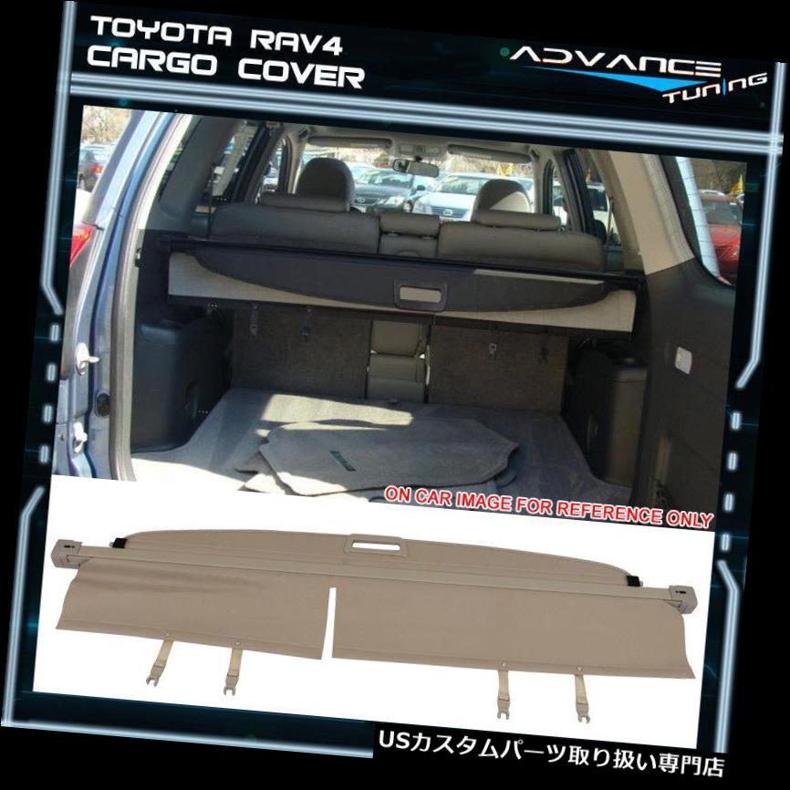 リアーカーゴカバー 06-11 RAV4 OEファクトリースタイル格納式ベージュ後部貨物セキュリティカバー For 06-11 RAV4 OE Factory Style Retractable Beige Rear Cargo Security Cover