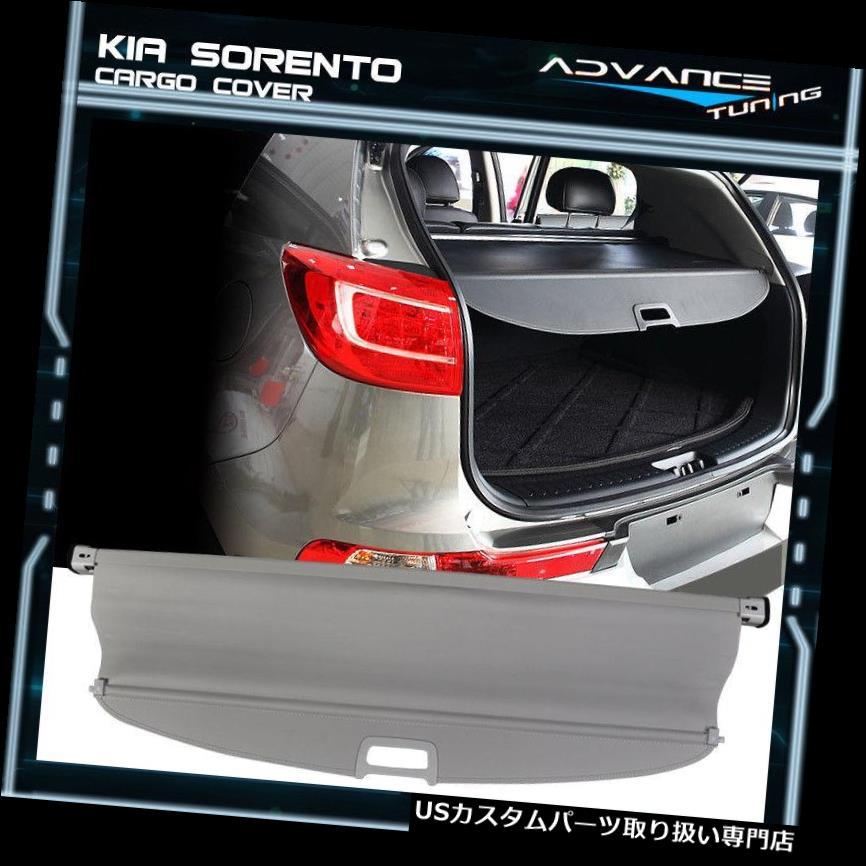 リアーカーゴカバー 11-13 Kia Sorento OEファクトリー格納式グレーリアカーゴセキュリティカバーにフィット Fits 11-13 Kia Sorento OE Factory Retractable Grey Rear Cargo Security Cover