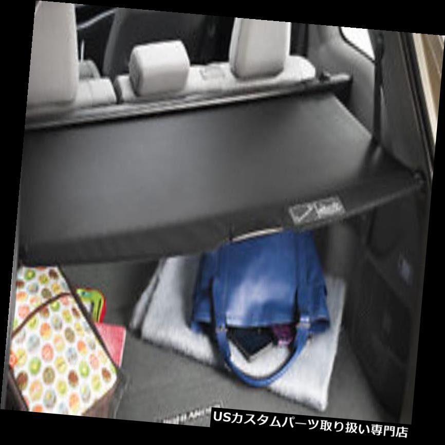 リアーカーゴカバー 本物のトヨタカーゴエリアカバー - Flaxen(ベージュ)PT731-48141 Genuine Toyota Cargo Area Cover - Flaxen (beige) PT731-48141