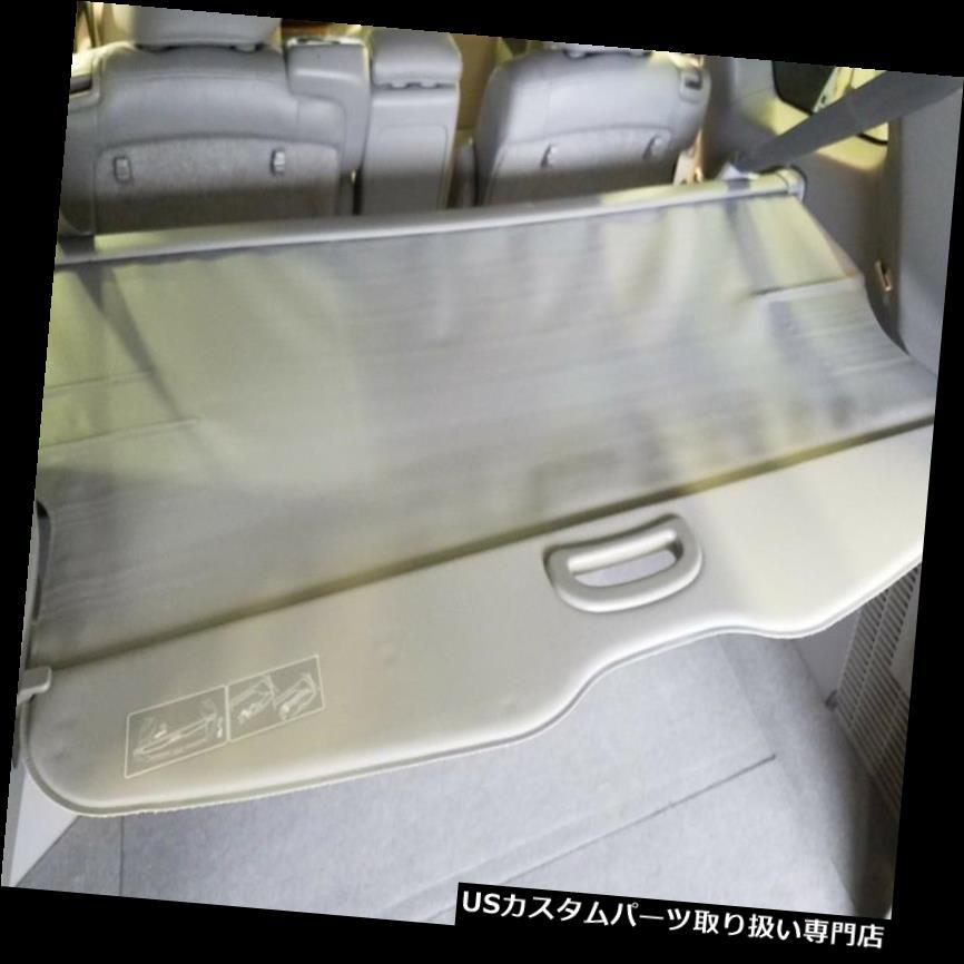 リアーカーゴカバー 2010-2014トヨタハイランダートランクカーゴカバーOEM! 64910-0E060 2010-2014 Toyota Highlander Trunk Cargo Cover OEM !! 64910-0E060