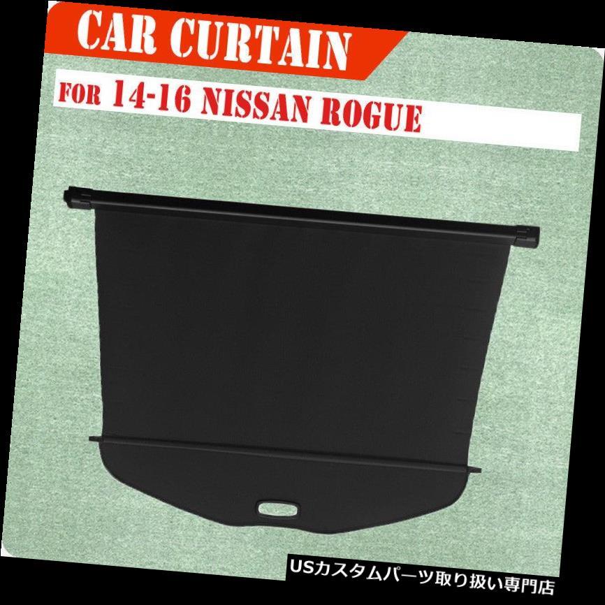 リアーカーゴカバー フィット14-16ローグ4貨物カバートラック荷物シェード格納式リアブラック Fit 14-16 Rogue 4 Cargo Cover Truck Luggage Shade Retractable Rear Black