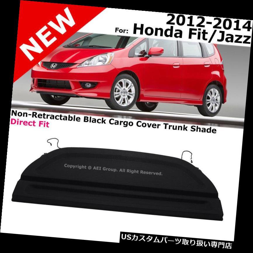 リアーカーゴカバー ホンダフィットジャズ12-14格納式 eブラックカーゴカバートランクラゲッジシェード用 For Honda Fit Jazz 12-14 Non-Retractable Black Cargo Cover Trunk Luggage Shade