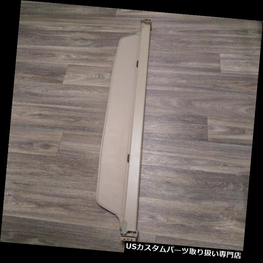 リアーカーゴカバー 日産パスファインダー/ Inf  initi QX4カーゴシェード96-04プライバシーカバーベージュOEM Nissan Pathfinder/Infiniti QX4 Cargo Shade 96-04 Privacy Cover Beige OEM