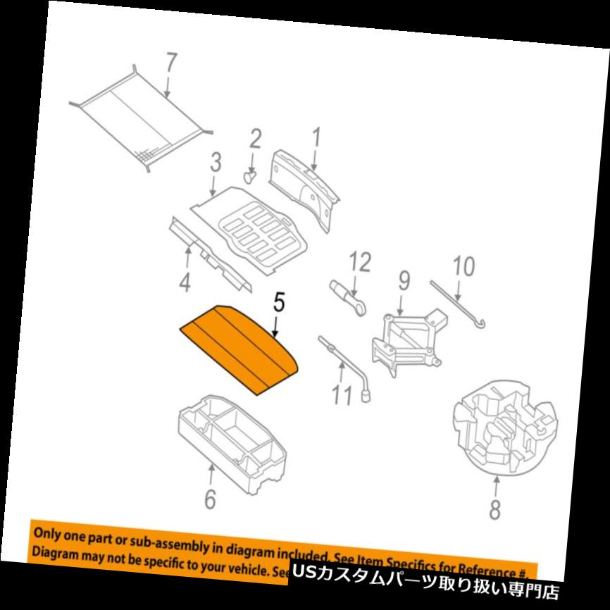 リアーカーゴカバー KIA OEM 10-13ソウルカーゴカバー857102K000WK KIA OEM 10-13 Soul-Cargo Cover 857102K000WK