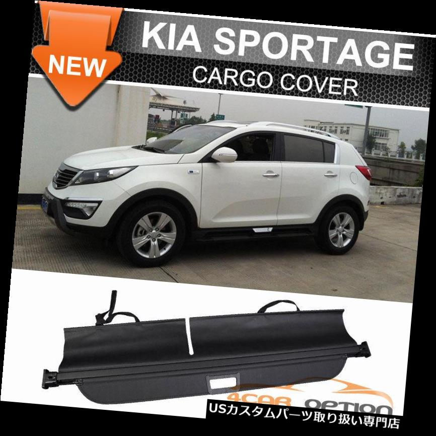 リアーカーゴカバー 11-15 Kia Sportage OE格納式カーゴカバーリアトランクラゲッジシェードにフィット Fits 11-15 Kia Sportage OE Retractable Cargo Cover Rear Trunk Luggage Shade