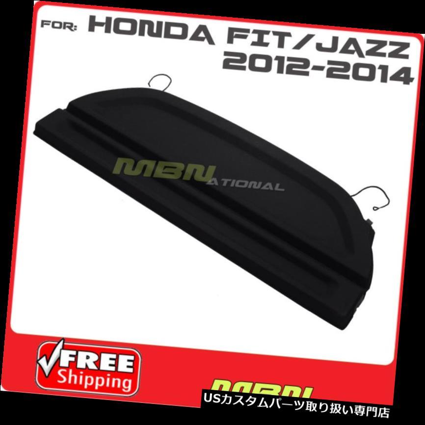 リアーカーゴカバー 12-14ホンダフィットジャズトランク開閉式 eブラックカーゴカバーラゲッジシェード For 12-14 Honda Fit Jazz Trunk Non-Retractable Black Cargo Cover Luggage Shade