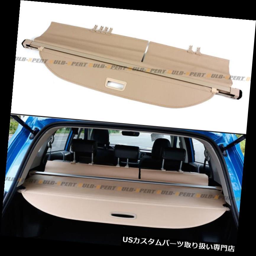リアーカーゴカバー 2013-18トヨタRav4格納式トランク貨物スペースカバー荷物シールド - ベージュ For 2013-18 Toyota Rav4 Retractable Trunk Cargo Space Cover Luggage Shield-Beige