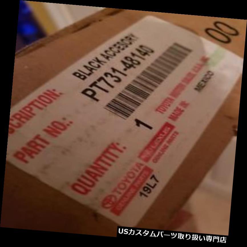 リアーカーゴカバー 本物のトヨタカバー貨物引き込み式PT731-48140。 ボックスに新しいブランド Genuine Toyota Cover Cargo Retractable PT731-48140. BRAND NEW STILL IN BOX