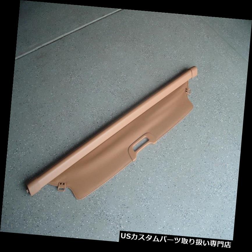 リアーカーゴカバー いすゞAxiomカーゴカバー/セキュリティシェード/サドル(tan)/ OEM / 2002-2004 - EC! ISUZU Axiom Cargo Cover / Security Shade / Saddle (tan) / OEM / 2002-2004 - EC!