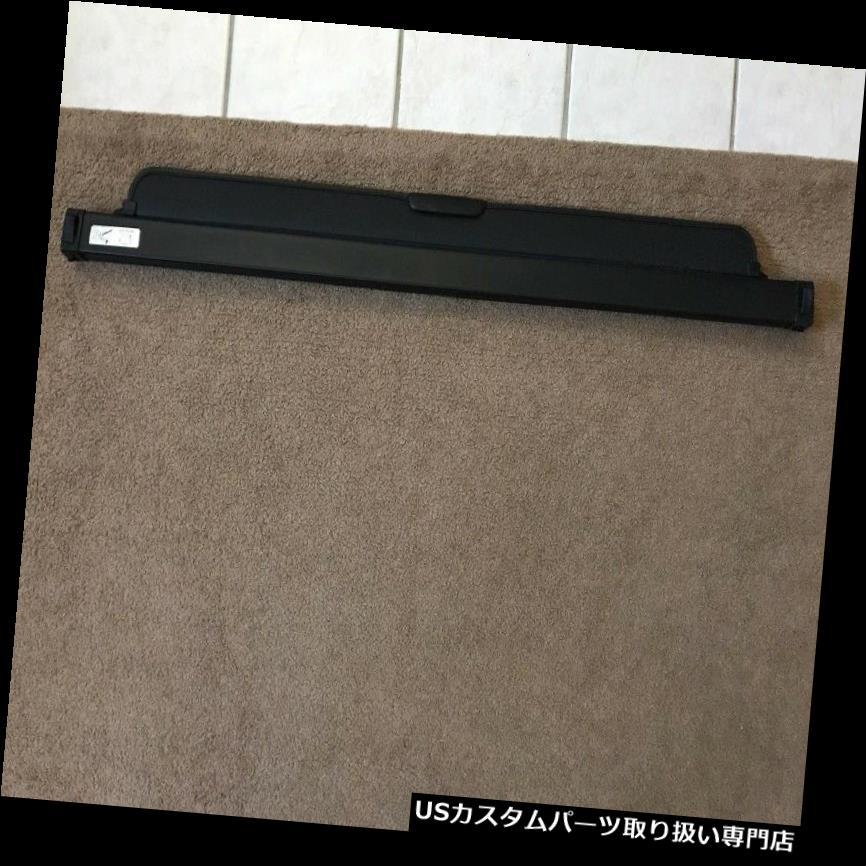 リアーカーゴカバー 2013-2015レクサスRX350 / RX450hプライバシー貨物カバー黒在庫#059 2013-2015 Lexus RX350/RX450h Privacy Cargo Cover Black Stock #059