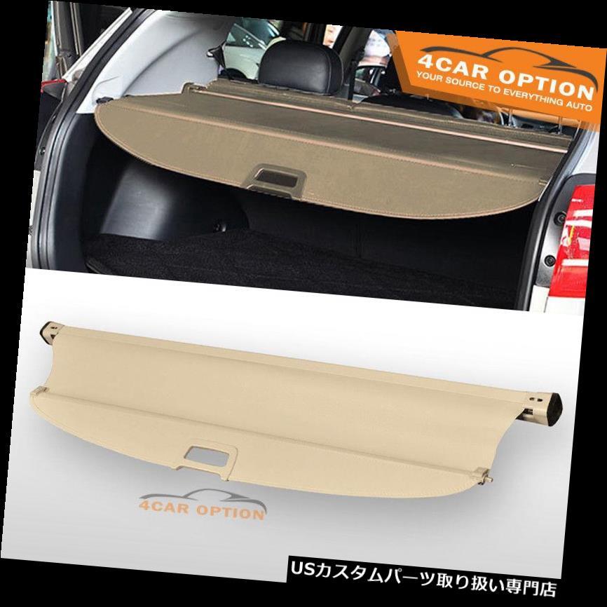 リアーカーゴカバー 11-13 Kia Sorento OE格納式ベージュ後部貨物セキュリティトランクカバーにフィット Fits 11-13 Kia Sorento OE Retractable Beige Rear Cargo Security Trunk Cover