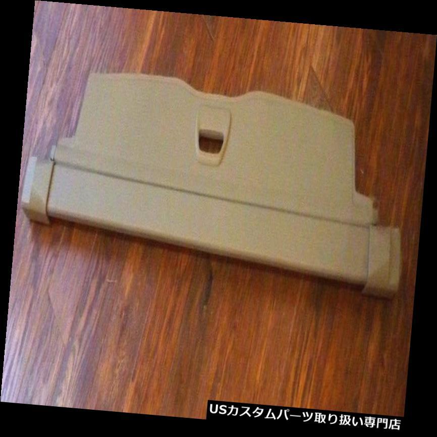 リアーカーゴカバー 引き込み式のカーゴシェードセキュリティカバータンサンド Retractable Cargo Shade Security Cover Tan Sand