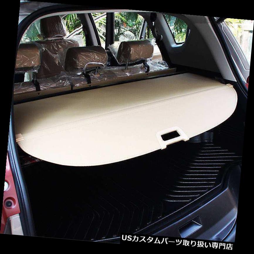 リアーカーゴカバー 13-16トヨタRAV 4貨物カバー格納式ベージュ後部トラック荷物シェード For 13-16 Toyota RAV 4 Cargo Cover Retractable Beige Rear Truck Luggage Shade