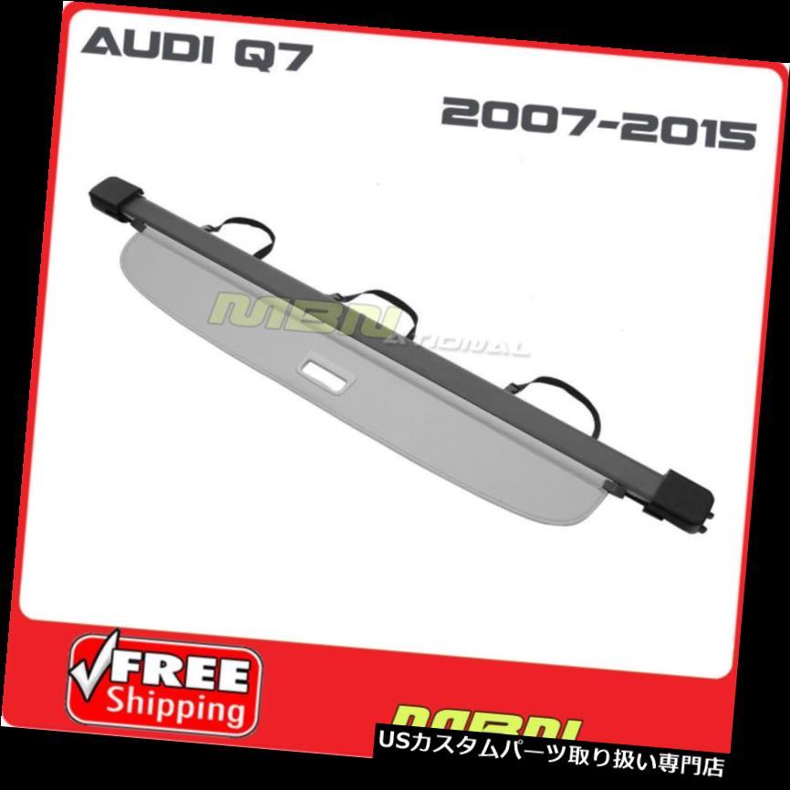 リアーカーゴカバー TonneauトランクグレーAUDI Q7 2007?2015年シェードカーゴカバー交換用リトラクト Tonneau Trunk Gray AUDI Q7 2007 to 2015 Shade Cargo Cover Replacement Retract