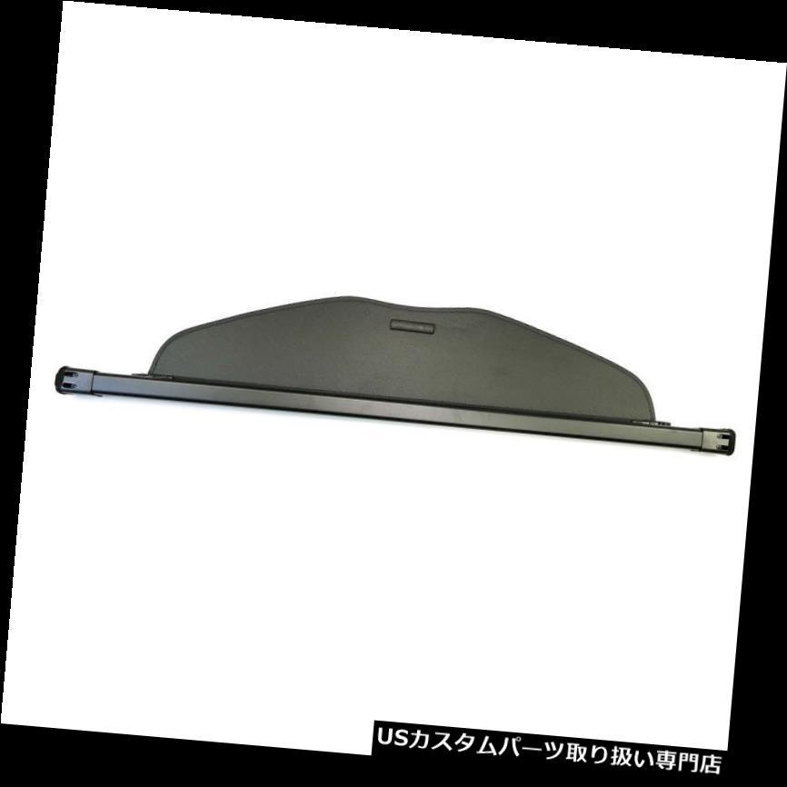 リアーカーゴカバー 日産エクストレイル14-16黒用格納式トランク貨物カバーセキュリティシールド Retractable Trunk Cargo Cover Security Shield For Nissan X-Trail 14-16 Black