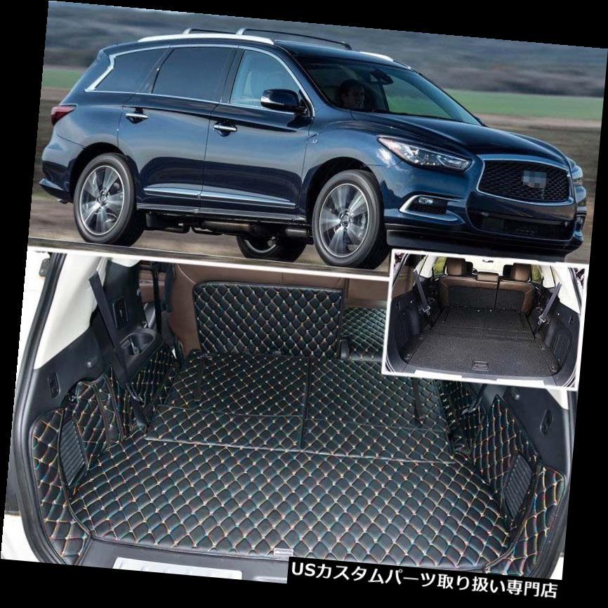 リアーカーゴカバー インフィニティQX60 13-2016用ブラックリアトランクカバーカーゴマットシート&フロアプロテクター Black Rear Trunk Cover Cargo Mats Seat&Floor Protector For Infiniti QX60 13-2016