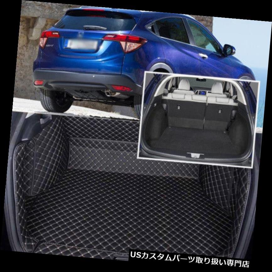 リアーカーゴカバー ホンダHRVのためのPUレザーリアトランクカバーカーゴマットシートバックプロテクターカーペット PU Leather Rear Trunk Cover Cargo Mats Seat Back Protector Carpets For Honda HRV