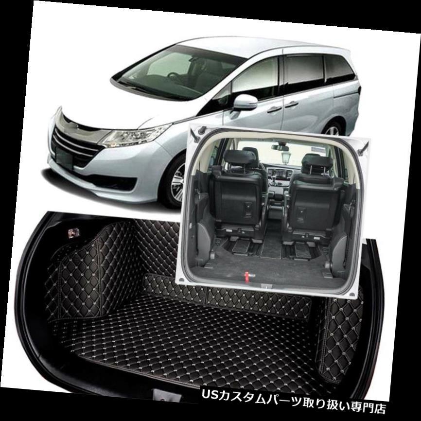 リアーカーゴカバー ホンダオデッセイ2015-18用ブラックリアトランクカバーカーゴマットシート&フロアプロテクター Black Rear Trunk Cover Cargo Mats Seat&Floor Protector For Honda Odyssey 2015-18