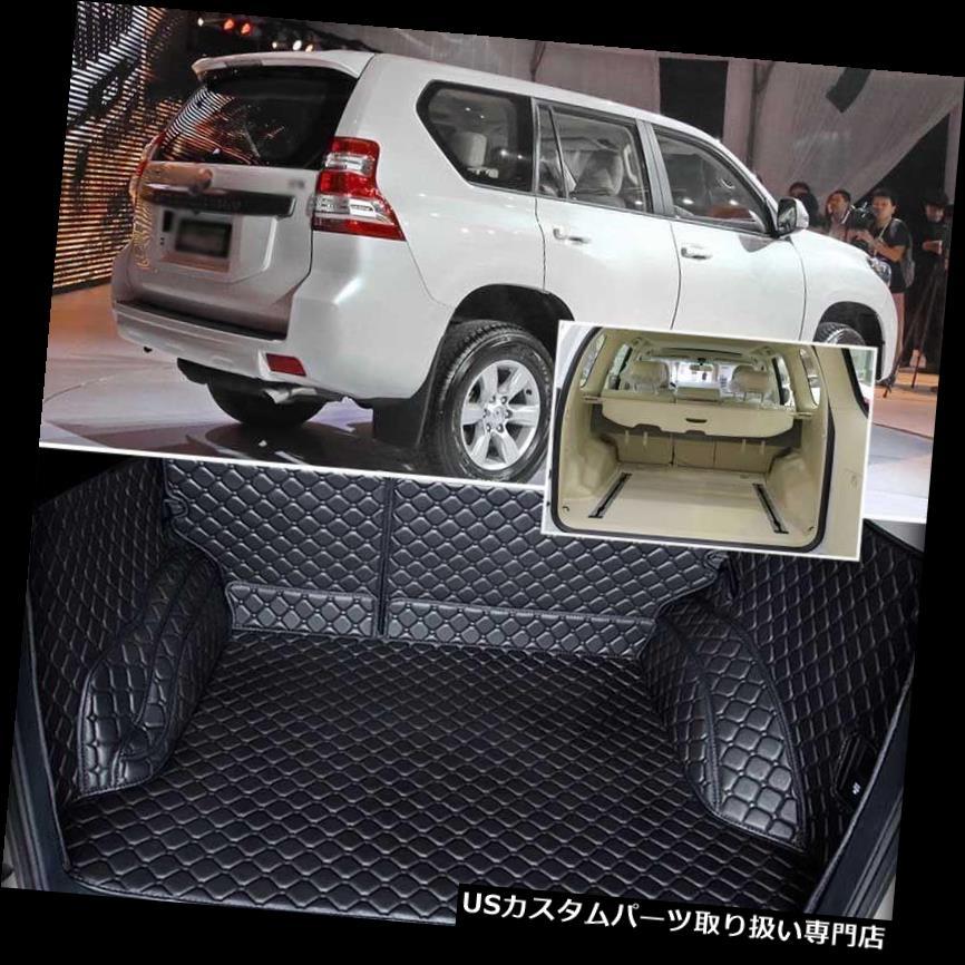 リアーカーゴカバー トヨタプラドのためのPUレザーリアトランクカバーカーゴマットバックプロテクター5席 PU Leather Rear Trunk Cover Cargo Mats Back Protector For Toyota Prado 5 Seats