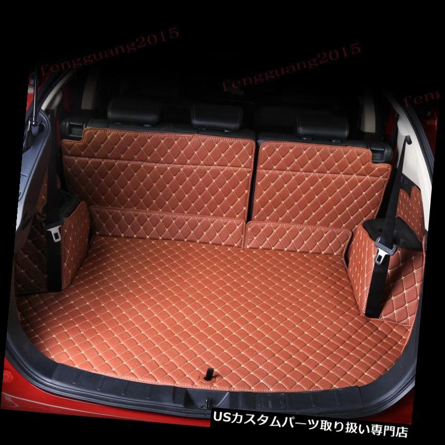 リアーカーゴカバー 三菱アウトランダー用リアトランクカバーカーゴマットシート&フロアプロテクター2016up Rear Trunk Cover Cargo Mats Seat&Floor Protector for Mitsubishi outlander 2016up