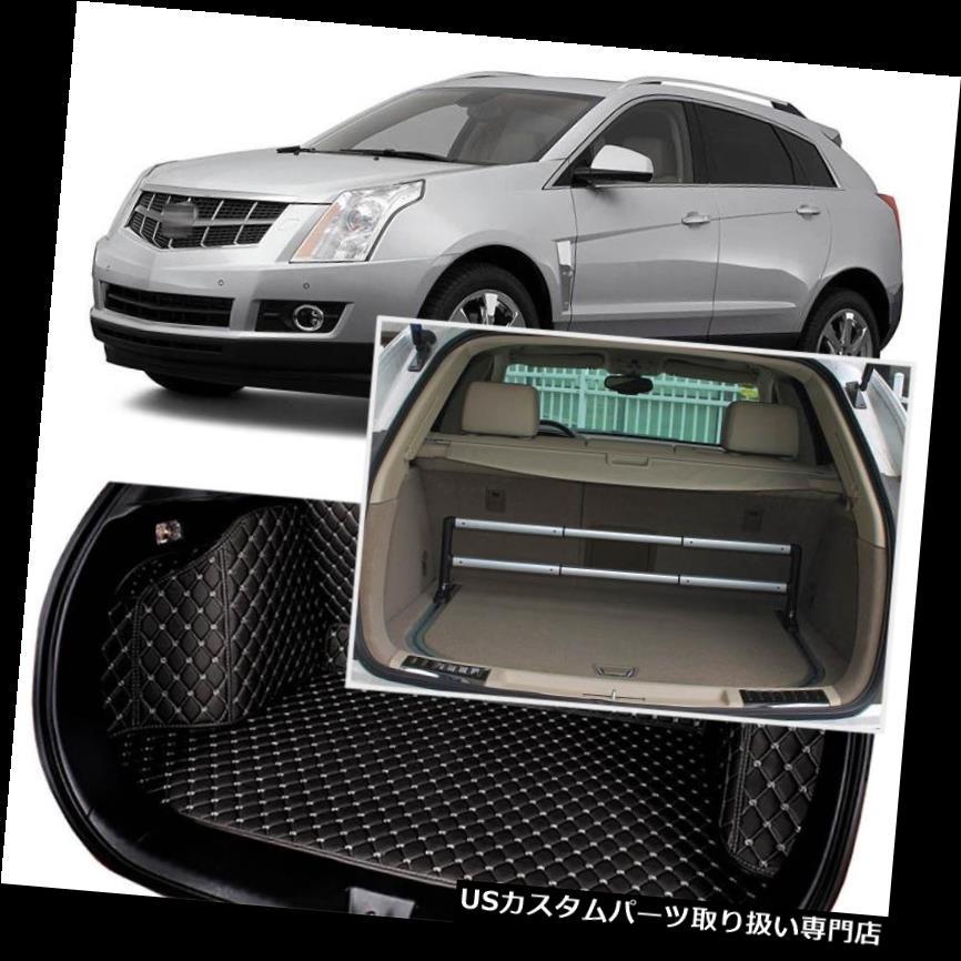 リアーカーゴカバー キャデラックSRX 2012-15用ブラックリアトランクカバーカーゴマットシート&フロアプロテクター Black Rear Trunk Cover Cargo Mats Seat&Floor Protector For Cadillac SRX 2012-15