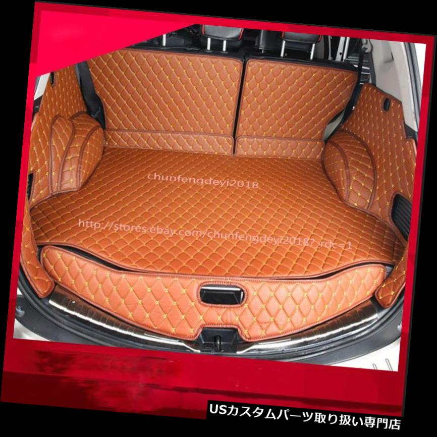 リアーカーゴカバー トヨタRAV4 2017のための本物の後部トランクの貨物はさみ金の保護装置のシートの裏表紙 Rear Trunk Cargo Liner Protector Seat Back Cover Genuine For Toyota RAV4 2017