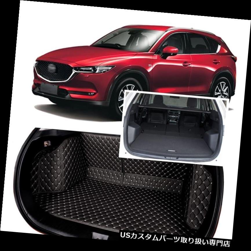 リアーカーゴカバー 1セットブラックリアトランクカバーカーゴマットシート&フロアプロテクター用マツダCX-5 2015 1Set Black Rear Trunk Cover Cargo Mats Seat&Floor Protector For Mazda CX-5 2015