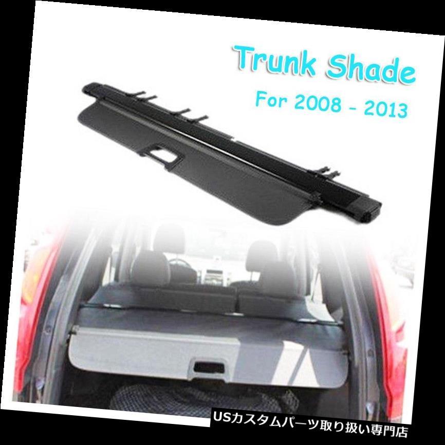 リアーカーゴカバー 日産エクストレイル2008 - 2013年用カートランクシェードリアカーゴカバーシールド Car Trunk Shade Rear Cargo Cover Shield For Nissan X-Trail 2008 - 2013