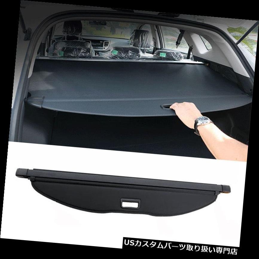 リアーカーゴカバー Honda Vezel HR-V 2014 2015 2016用ホットブラック格納式リアカーゴトランクカバー Hot Black Retractable Rear Cargo Trunk Cover for Honda Vezel HR-V 2014 2015 2016