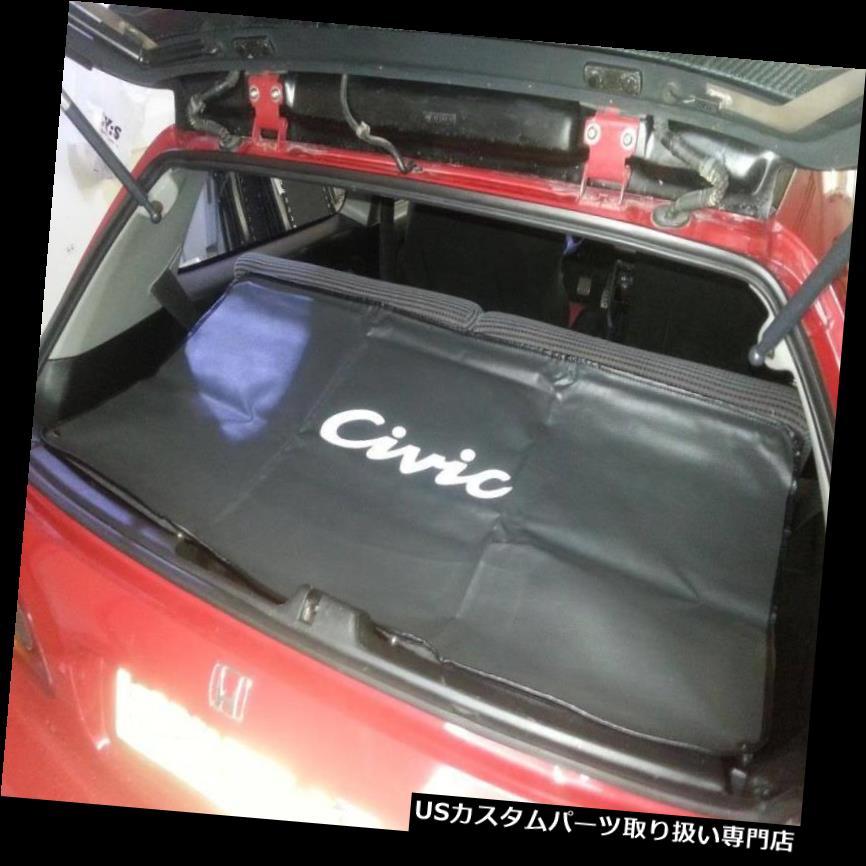 リアーカーゴカバー JDMリアインテリア用スーパーレアEG6リアカーゴカバー  Super Rare EG6 Rear Cargo Cover for JDM rear interior