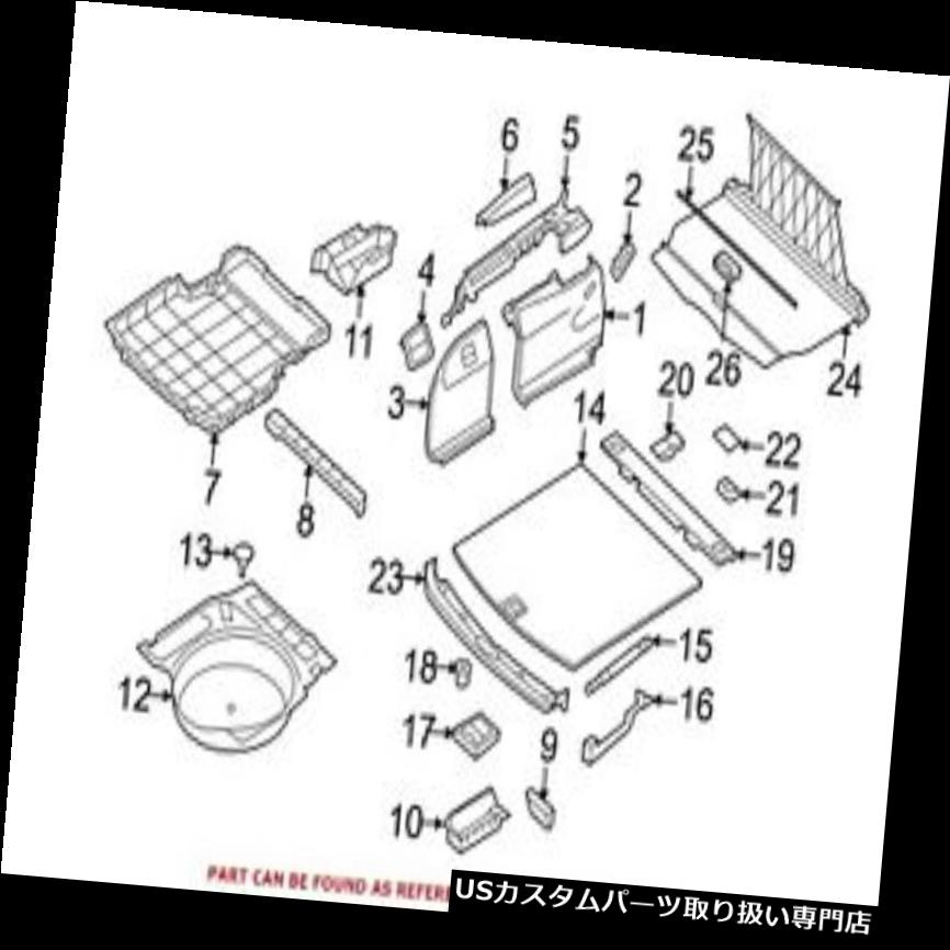 リアーカーゴカバー BMW純正貨物カバーハンドル用リア51476958161 For BMW Genuine Cargo Cover Handle Rear 51476958161