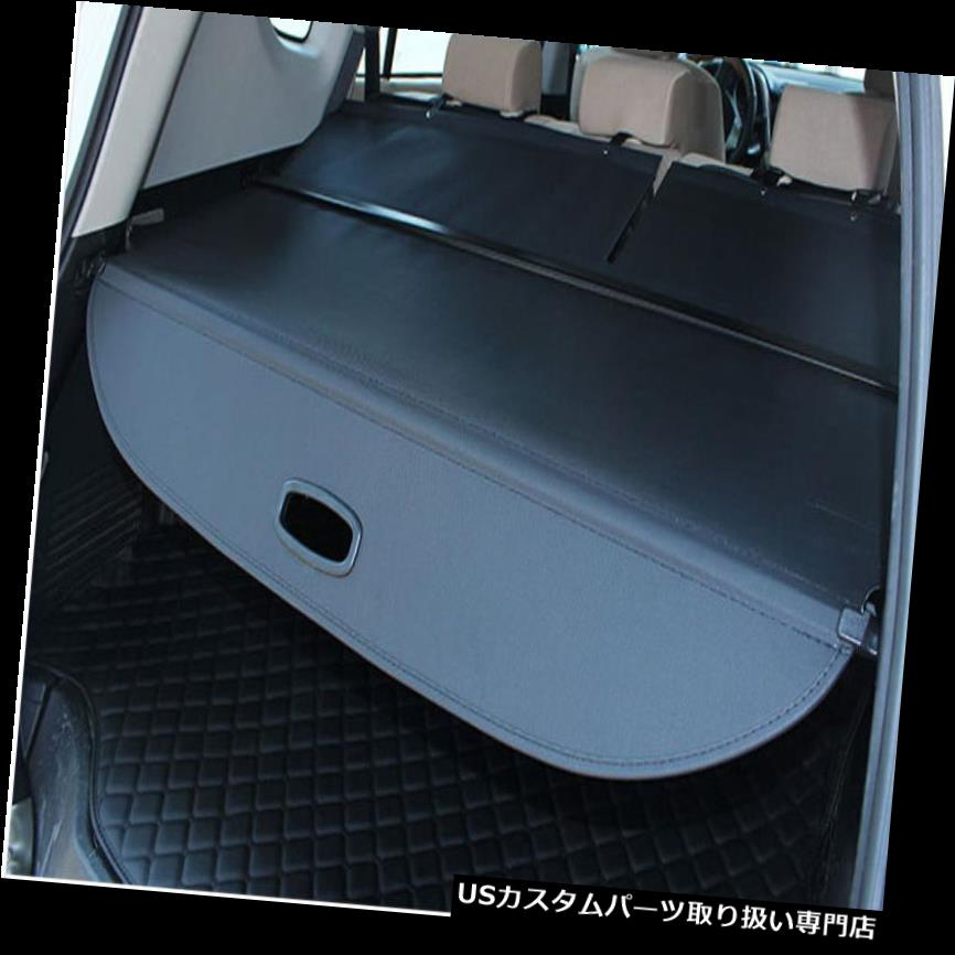 リアーカーゴカバー ホンダベゼルHR-V 2014-2016のための黒の格納式リアカーゴトランクカバーリフィット Black Retractable Rear Cargo Trunk Cover refit for Honda Vezel HR-V 2014-2016