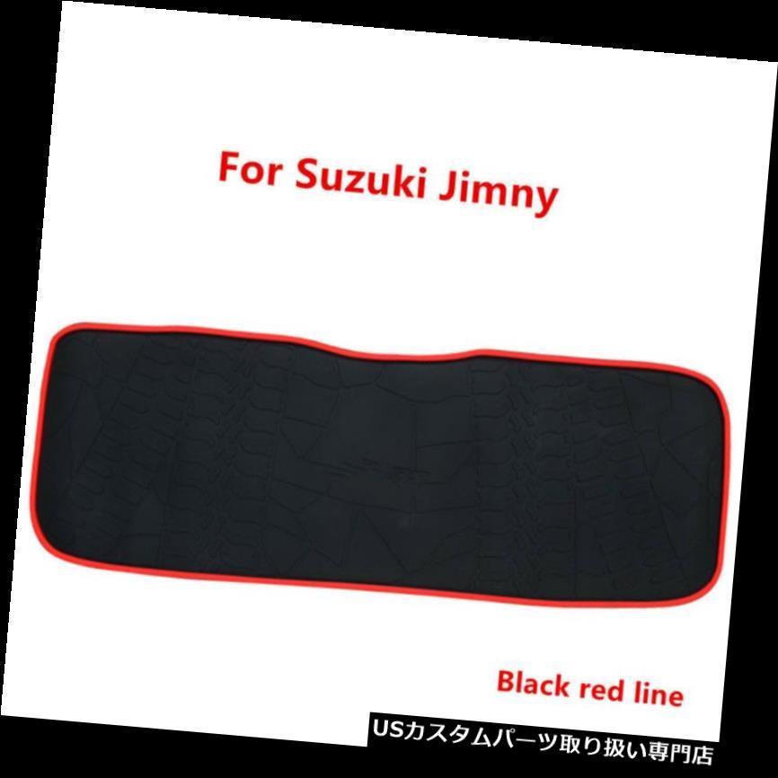 リアーカーゴカバー 鈴木ジムニー2007-2017年のためのゴム製後部トランクの貨物はさみ金のトランクの床のマットカバー Rubber Rear Trunk Cargo Liner Trunk Floor Mat Cover For Suzuki Jimny 2007-2017