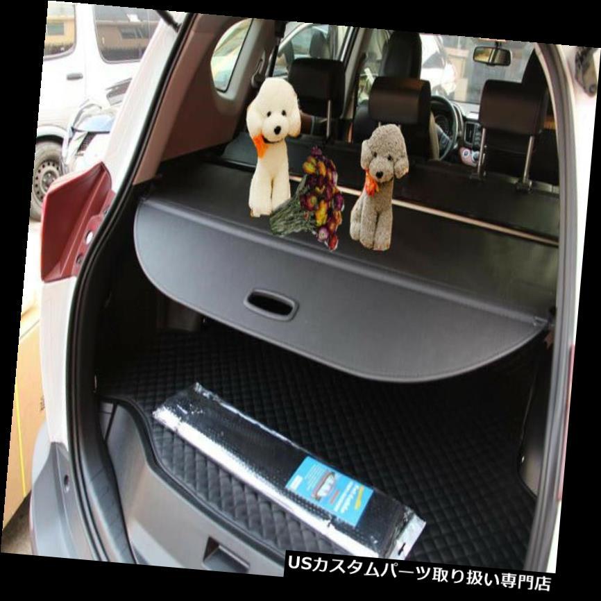 リアーカーゴカバー トヨタRav4 2013-2017年のための黒い後部トランクの保証貨物カバー荷物保護 Black Rear Trunk Security Cargo Cover Luggage Shield for Toyota Rav4 2013-2017