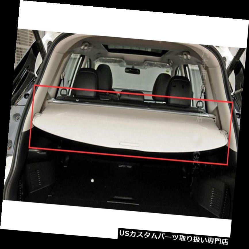リアーカーゴカバー 日産エクストレイルローグ2014-18用ベージュリアトランクセキュリティシールドカーゴカバー Beige Rear Trunk Security Shield Cargo Cover For Nissan X-Trail Rogue 2014-18